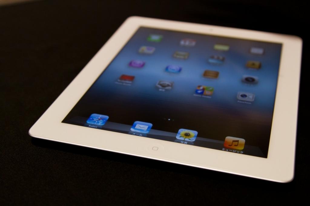 新型iPadは安いけど購入すべき?iPadAir2違いを比べて徹底解説!!